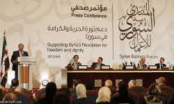 المنتدى السوري الدولي للأعمال : هذه رؤيتنا الاقتصادية لسورية المستقبل