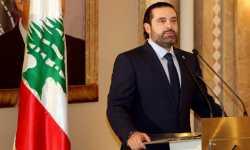 سعد الحريري: لن نجبر اللاجئين السوريين على العودة إلى سورية