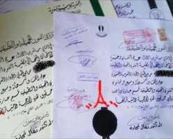 تزوير الشهادات الجامعية ينتشر بريف حلب