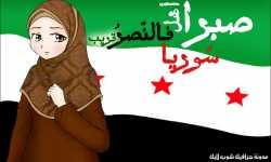 الطائفية والثورة في سورية (3)