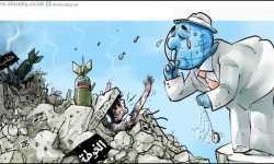 عن مصير الغوطة