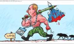 عن وقف إطلاق النار في سورية