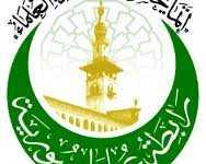 رابطة العلماء السوريين ترد على المفتي