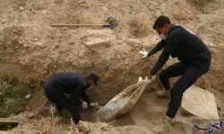 مأساة مفتوحة في الرقة السورية: المقابر الجماعية تملأ كل مكان