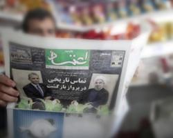 إيران.. الإعلام تحت الوصاية العسكرية