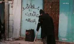 هذا ما كتبه الحلبيون على جدران مدينتهم قبل مغادرتها (صور)
