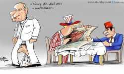شرقي الفرات.. تعزيز نفوذ وليس منطقة آمنة