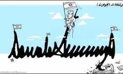 قرار ترامب الاعتراف بالسيادة الإسرائيلية على الجولان.. خلفياته ودوافعه