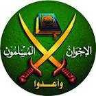 إخوان مصر ينظمون مسيرة بالقاهرة لدعم الثورة السورية