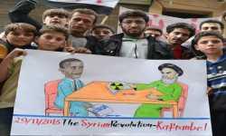 أمريكا تستعد للمبادرة الإيرانية والتعايش مع الأسد