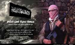 جبهة النصرة اليوم والجيش الحر غداً
