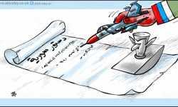 سورية.. اللجنة الدستورية والاستعصاء السياسي