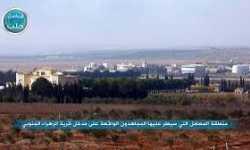 """أخبار سوريا_ المجاهدون يسيطرون على مدخل قرية """"الزهراء"""" الموالية بريف حلب الشمالي، والقيادة العامة للغوطة الشرقية ترحب بانضمام جيش الأمة إليها_ (23-11-2014)"""