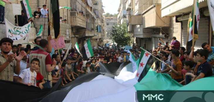 مظاهرات شعبية تطالب برحيل