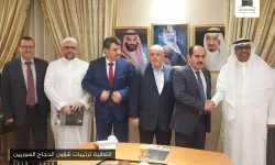 لجنة الحج السورية توقع اتفاقية ترتيبات الحج مع السعودية