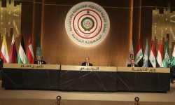 الرئيس اللبناني يستهل قمة بيروت بديباجة