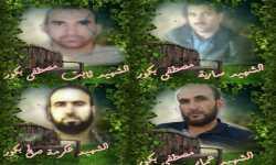 عائلة بكور.. أبت الذل وأهدت سوريا زينة شبابها
