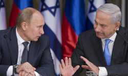التعاون الروسي-الإسرائيلي يُعمق عزلة طهران