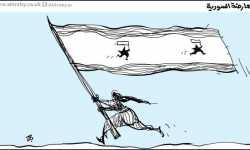 المعارضة السورية.. عروض مجّانية