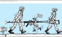 أخطاء تقوّض حقوق السوريين