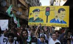 حلب تحيي