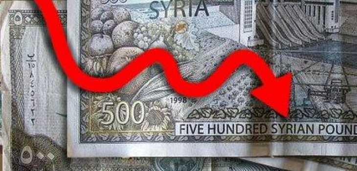 رقم قياسي جديد.. الليرة السورية تواصل نزيفها