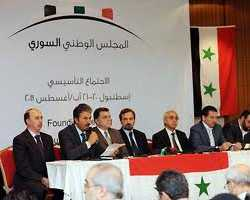 أن ينطق المجلس السوريّ