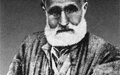 الشيخ طاهر الجزائريُّ الدِّمشقيُّ  (ت 1338هـ)