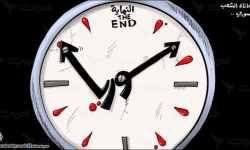 النظام السوري.. صراع على مال الشعب