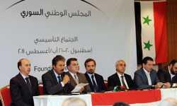 مجلس خمناء الثورة