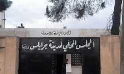 تعليق على قرار المجلس المحلي لجرابلس منع النقاب في المدارس