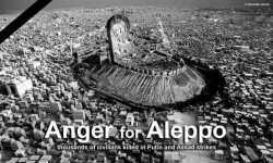 حلب.. والوقوف على الأبواب