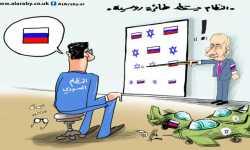 الأسد وإيران وَوَهْمُ روسيا