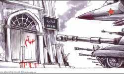 إدلب ضامنة التوافق الدولي