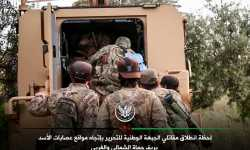 دلالات انتصار الثوار في حماة