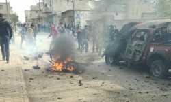 ضحايا جراء انفجار عبوة ناسفة في