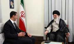 إيران.. حليفة للأسد الأب وسيدة على الأسد الابن