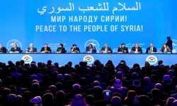 من أستانة إلى سوتشي.. سلام زائف في سورية