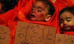 بمناسبة الطفولة العالمية ننشر ملفا بأسماء الأطفال القتلى من أطفال سوريا الذين بلغ عددهم 854 حتى تاريخ 23-04-2012