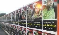 العلويون.. زرعهم حافظ في الجيش وأجهزة الأمن.. وبشار يحصد أرواحهم