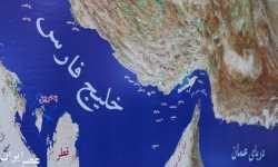 الفُرس والفارسية