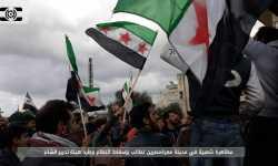 ناشطون: الجولاني عميل، وآن الأوان لكنس النصرة من الشمال