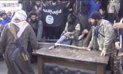 تعليق على إقامة تنظيم الدولة حد السرقة في ريف حلب