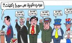 معنى أن ينجو الأسد