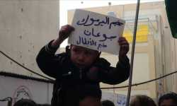 من المستفيد من سلسلة الاغتيالات بمخيم اليرموك؟
