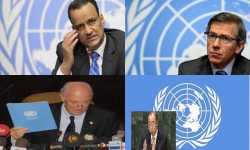 الأمم المتحدة تتآمر علينا في الشام واليمن وليبيا