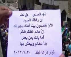 133 قتيلا بسوريا واستهداف جنازة بزملكا