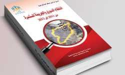 النظام السوري والجريمة المستمرة