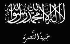 يا جبهة النصرة تعالوا إلى كلمة سواء (1) جذور التأسيس