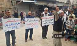 حصاد أخبار الجمعة- مظاهرات شمال سوريا تنديدا بمجازر النظام وروسيا، وقصف بالصواريخ الفراغية يوقع ضحايا جنوب إدلب -(22-11-2019)
